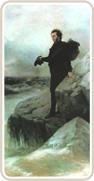 Пушкин в Крыму в 1820 году