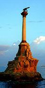 «…Легендарный Севастополь!»